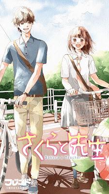 Sakura to Sensei de Aoi Mamoru