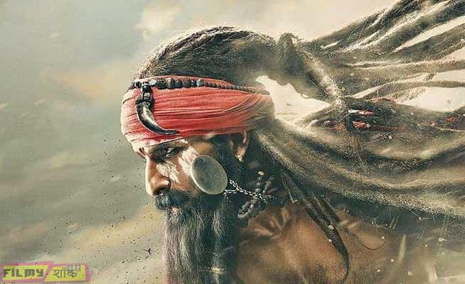 Saif Ali Khan Movie