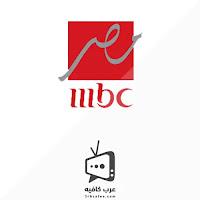 MBC Masr Live