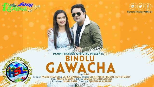 Bindlu Gawacha Song Lyrics - Pammi Thakur - Sarla Dadwal