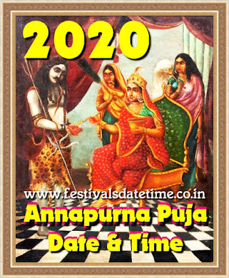 2020 Annapurna Puja Date & Time - अन्नपूर्णा पूजा 2020 तारीख और समय - অন্নপূর্ণা পূজা ২০২০ তারিখ আর সময়