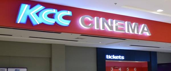 KCC Zamboanga Cinema