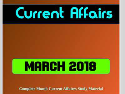 MARCH 2018 : Complete Month CA Study Material