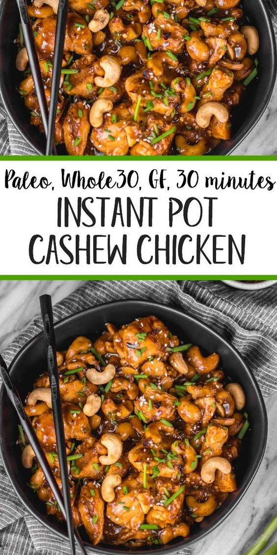 Instant Pot Cashew Chicken: Whole30, Paleo, 30 Minutes #recipes #dinnerrecipes #dinneroptions #gooddinner #gooddinneroptions #food #foodporn #healthy #yummy #instafood #foodie #delicious #dinner #breakfast #dessert #yum #lunch #vegan #cake #eatclean #homemade #diet #healthyfood #cleaneating #foodstagram