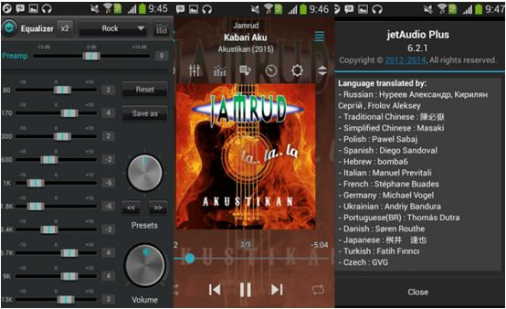 JetAudio Music Player+EQ Plus 7.0.0 Apk