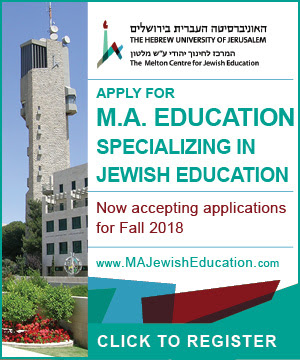 Hebrew University's Melton Centre for Jewish Education