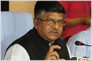oppertunity-in-it-ravishankar-prasad