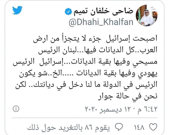 ضاحي خلفان يهاجم حماس ويطلب ضم اسرائيل وايران لجامعه الدول العربيه