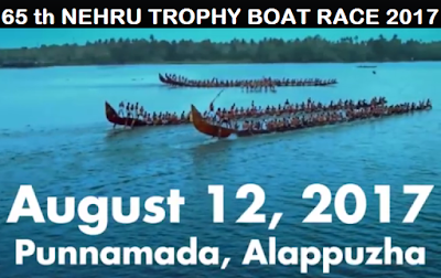 Nehru Trophy Boat Race 2017