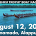 Nehru Trophy Boat Race 2017 on 12th August 2017:  Live Telecast Details on Malayalam Channels