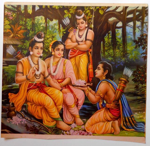 Ramayan Hindi : राम और भरत मिलन