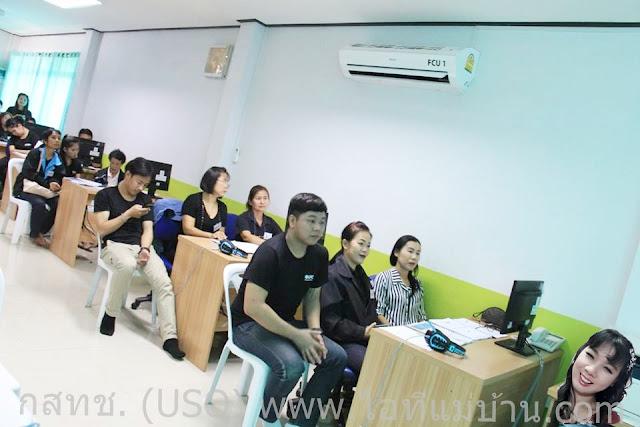 uso กสทช, กสทช,uso,ยูโซ,ไอทีแม่บ้าน,ครูเจ,โครงการรัฐบาล,รัฐบาล,วิทยากร,ไทยแลนด์ 4.0,Thailand 4.0,ไอทีแม่บ้าน ครูเจ, ครูรัฐบาล