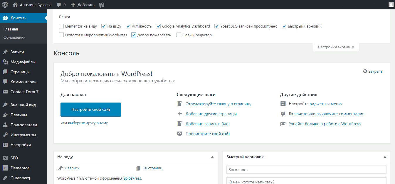 wordpress-panel