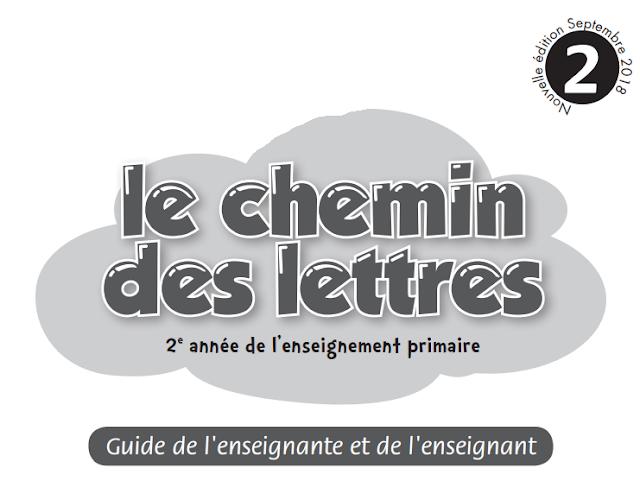 télécharger Guide Le chemin des lettres Français 2AP 2018