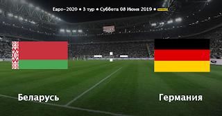 Беларусь – Германия смотреть онлайн бесплатно 8 июня 2019 прямая трансляция в 21:45 МСК.