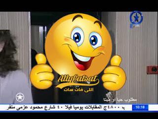 اللى فات سات تردد قناة ستار سينما Star Cinema 3