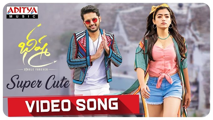 Super Cute Song Lyrics In Telugu Bheeshma