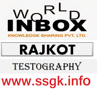 WORLD INBOX TESTOGRAPHY JAN TO JUNE 2019