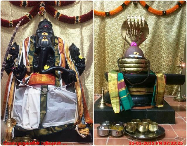Cumming Sri Vara Siddhi Ganapathi Temple