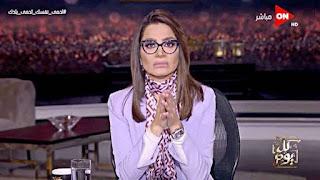 """الإعلامية بسمة وهبة تهاجم """"أحمد مكي"""""""