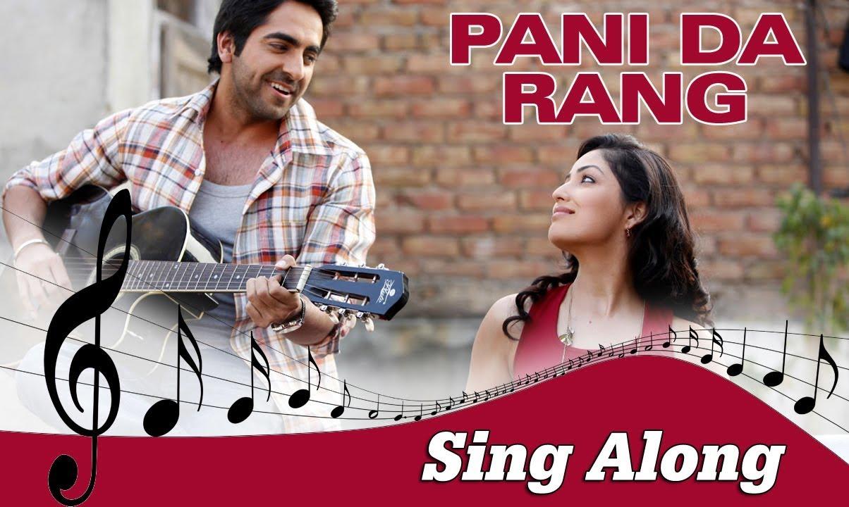 Pani Da Rang Lyrics Vicky Donor | Ayushmann Khurrana X Yami Gautam