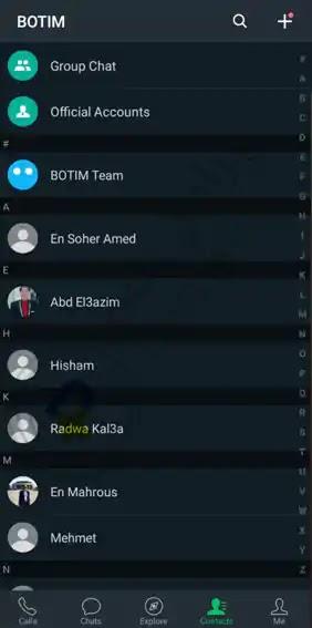 جهات الاتصال برنامج Botim