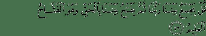 Surat Saba' Ayat 26