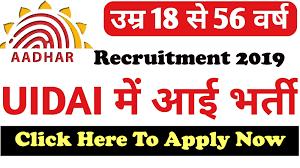 UIDAI Recruitment 2019