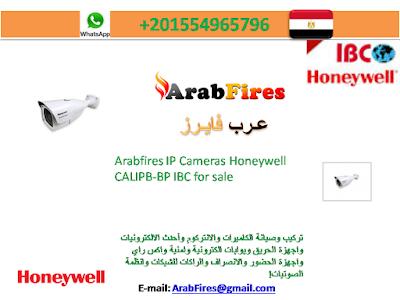 Arabfires IP Cameras Honeywell CALIPB-BP IBC for sale