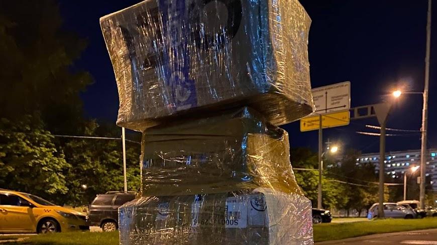 Hàng Nga Hồng Phượng Store gửi Cargo ngày 31.07.2020 - Ảnh 1
