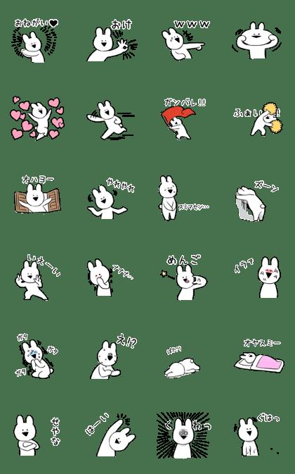 Extremely Rabbit Animated