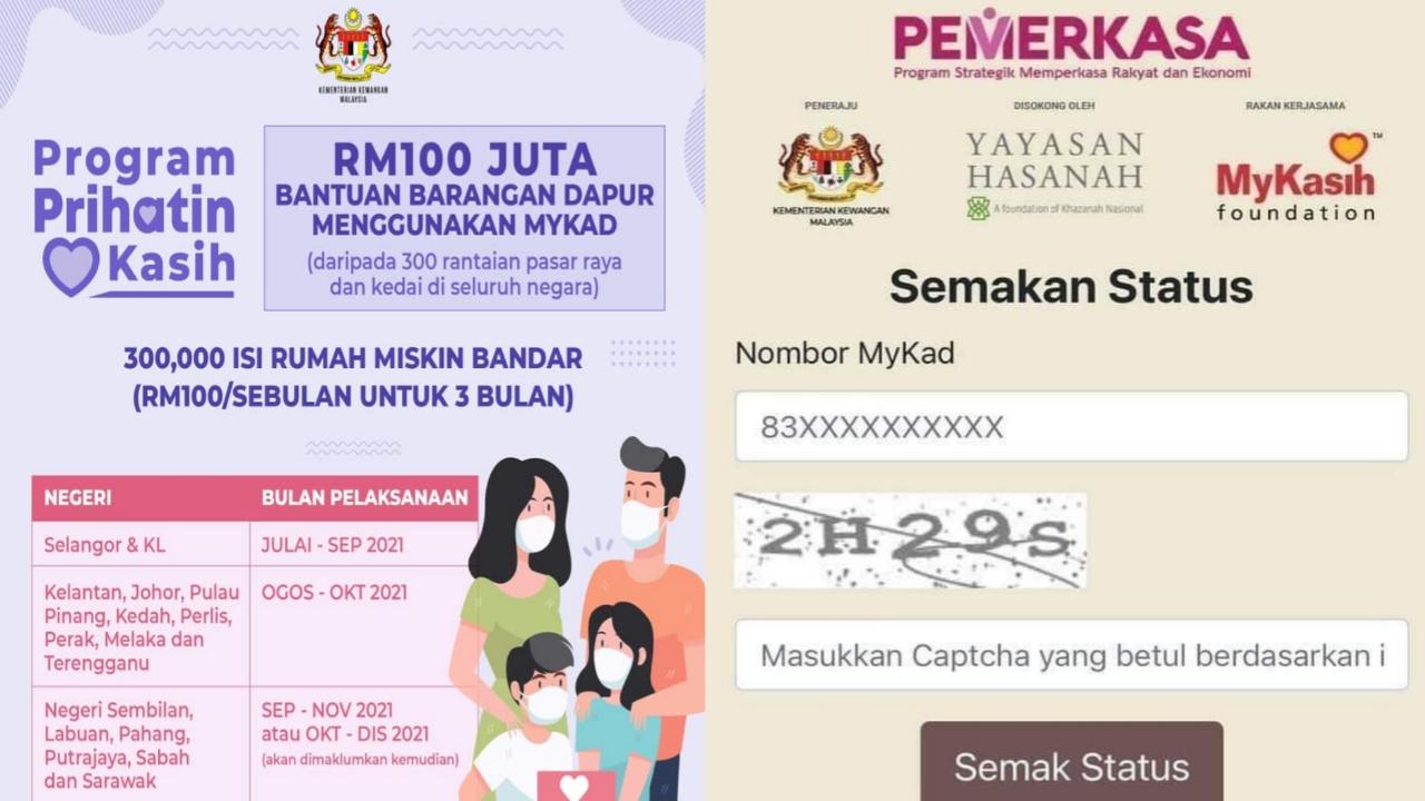 Permohonan Program Prihatin Kasih 2021 Online (Semakan Status)