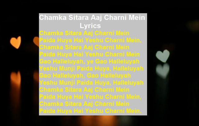 https://www.lyricsdaw.com/2020/04/chamka-sitara-aaj-charni-mein-lyrics.html