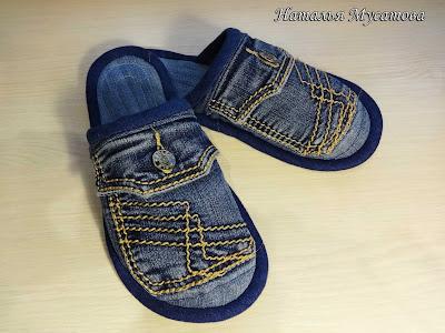 стильные и удобные тапочки из джинса своими руками