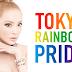 """Ayumi Hamasaki  presente en el  """"Tokyo Rainbow Pride"""""""