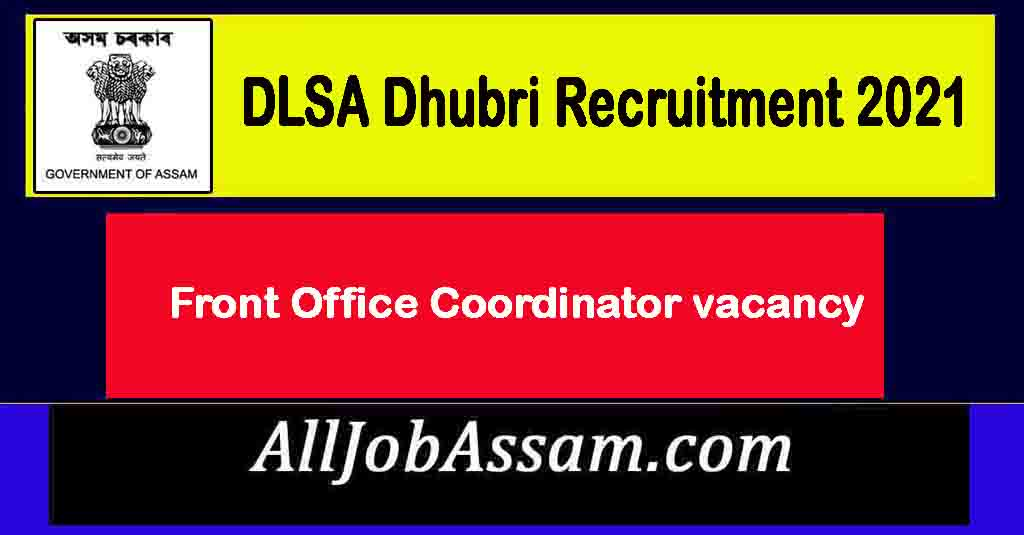DLSA Dhubri Recruitment 2021
