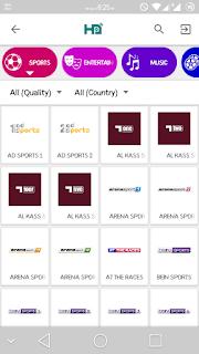HD Streamz Screenshot