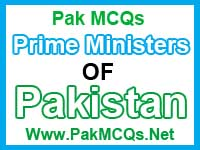 list of pakistan prime ministers, pakistan prime minster sallery, payment of prime minister,