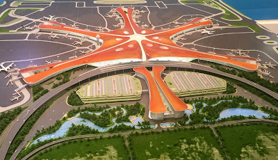 Starfish Airport
