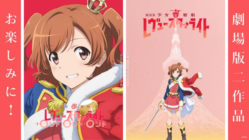 anime movies may 2021