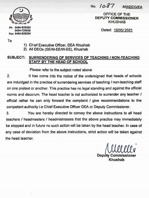 SURRENDERING OF SERVICES OF TEACHING / NON-TEACHING STAFF BY HEAD OF SCHOOL
