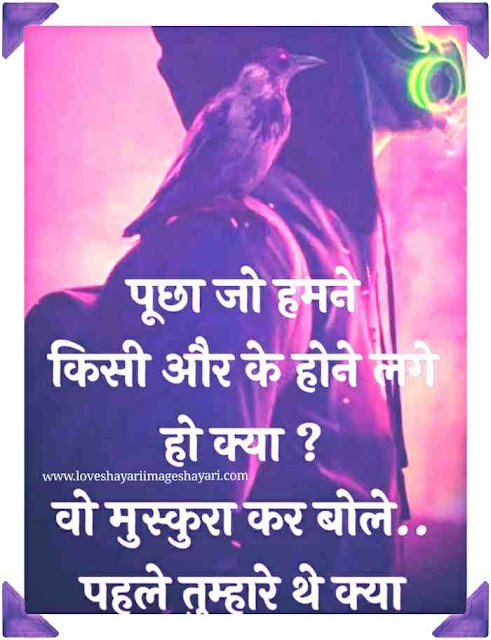sadness shayari in hindi
