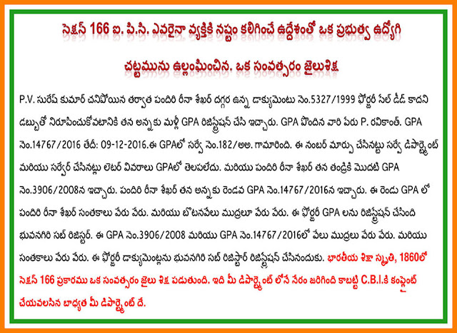 Registration & Stamps SRO Bhongir