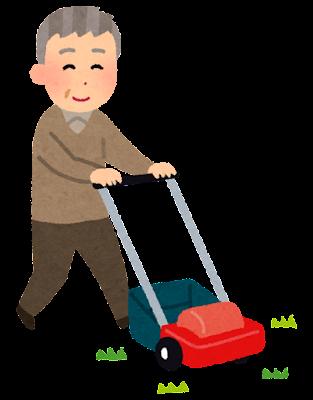 芝刈りのイラスト(お爺さん)