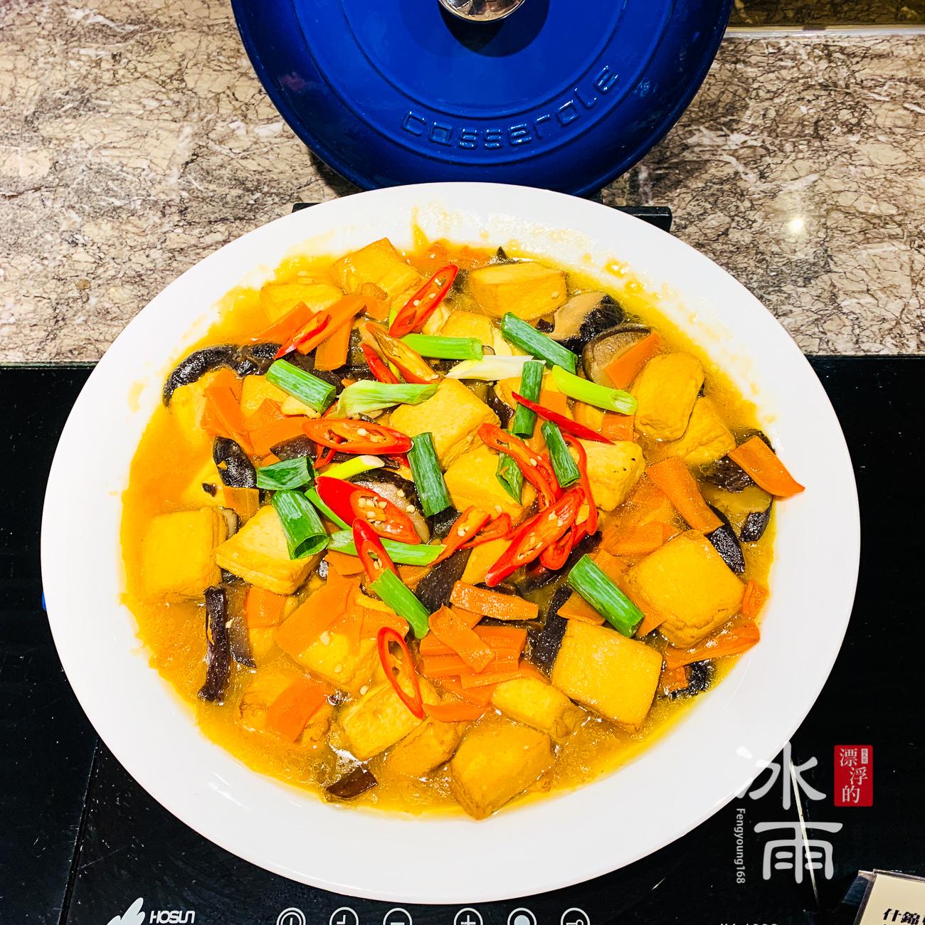 福華大飯店|豆腐