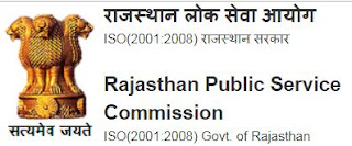 RPSC motor vehicle Sub Inspector (rpsc mvsi ) previous question papers