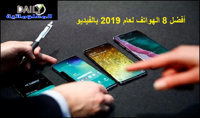Samsung Galaxy S10 Plus.Huawei P30 Pro.Apple iPhone XR.Apple iPhone XS.OnePlus 7 Pro. Samsung Galaxy S10E.Google Pixel 3A. Motorola Moto G7