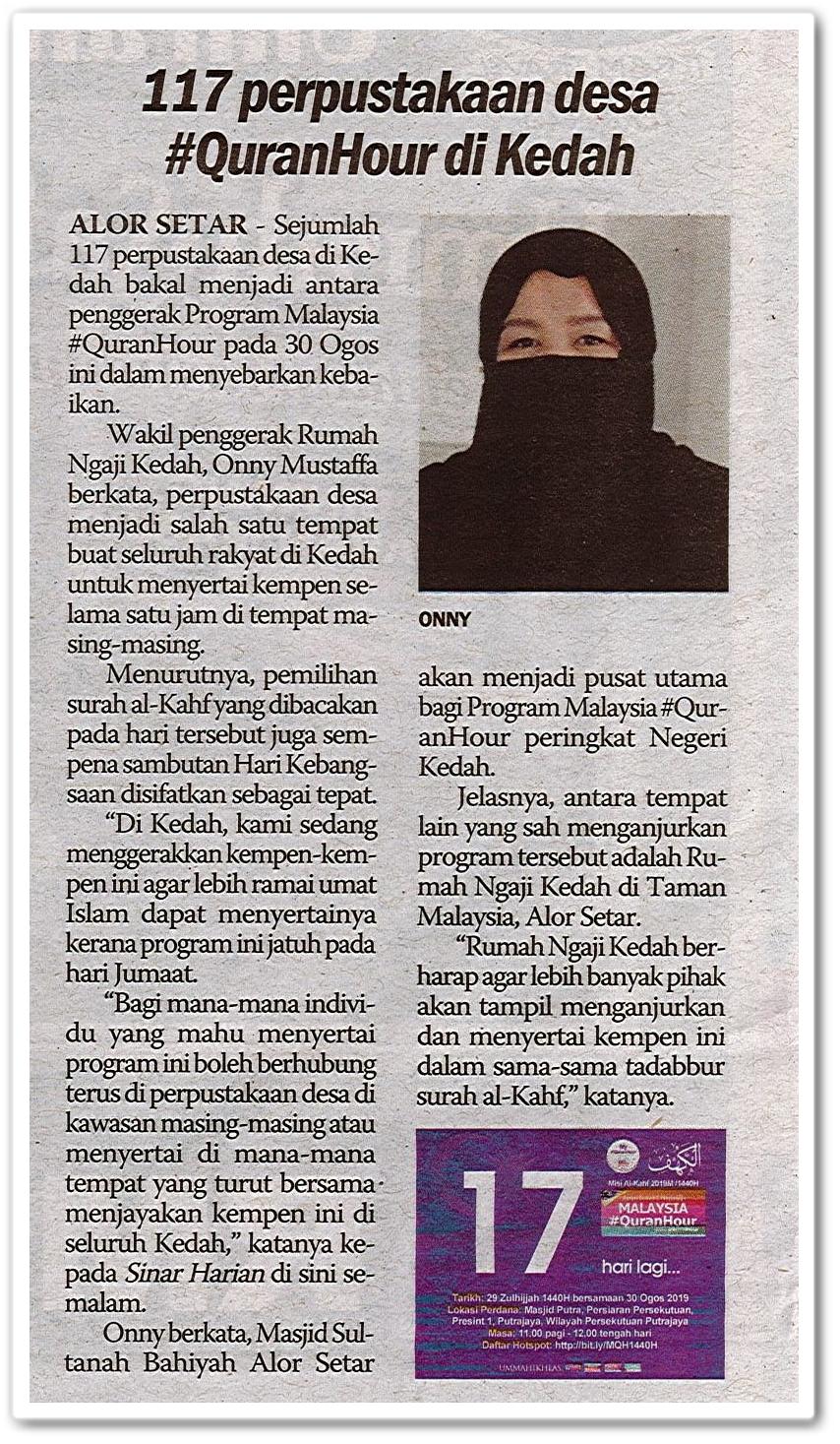 117 perpustakaan desa #QuranHour di Kedah - Keratan akhbar Sinar Harian 13 Ogos 2019