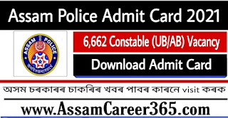 Assam Police Admit Card 2021 - Constable PET/ PST Admit Card
