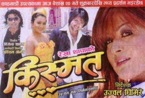 3f29c9cedd7 Kismat - Nepali Movie MP3 Songs Free Download
